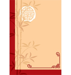 oriental template layout vector image vector image