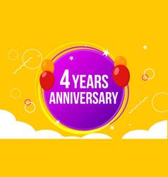4 anniversary hapy birthday first invitation vector image