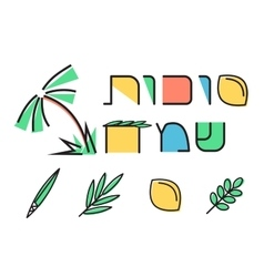 Sukkot icons set vector