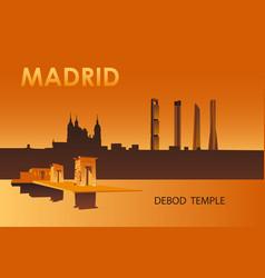 Debod temple in night madrid vector
