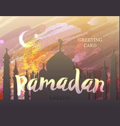 ramadan kareem card vector image