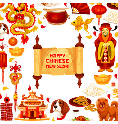 chinese new year card with spring festival symbols vector image