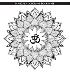 henna tatoo mandalaom decorative symbol vector image
