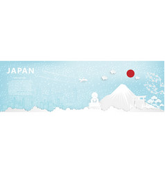Panorama travel postcard japan vector