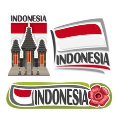 logo indonesia vector image vector image
