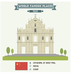 Cathedral of Saint Paul Macau vector