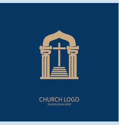 cross lord and savior jesus christ vector image