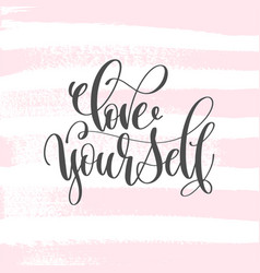 love yourself - hand lettering inscription text vector image