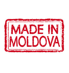 made in moldova stamp text vector image