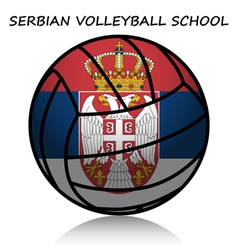 Serbian volleyball school vector