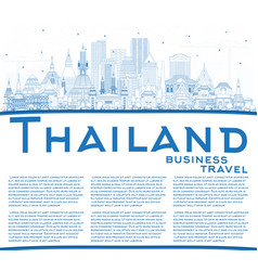 outline thailand city skyline with blue buildings vector image