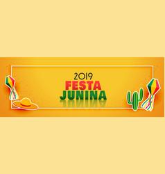 stylish festa junina festival banner vector image