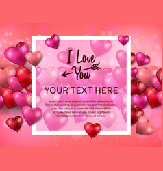 I love you design in square with heart balloon vector