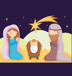 joseph and mary and bajesus star night nativity vector image