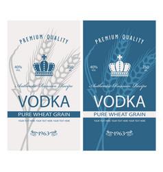 vodka labels set vector image