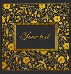 floral card design garden flower golden poppy on vector image