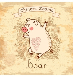 Vintage card with Chinese zodiac - Boar vector image