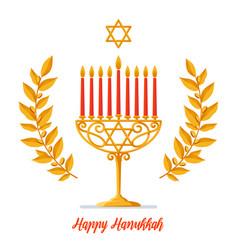hanukkah card - happy hanukkah greeting vector image