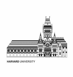 harvard university icon vector image