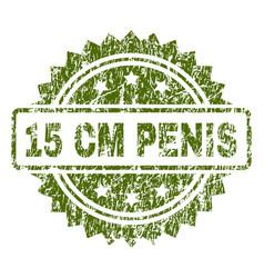 Grunge textured 15 cm penis stamp seal vector
