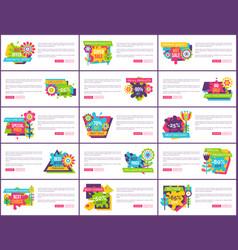 Internet pages set special promotion premium sale vector