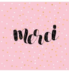 Merci Thank you in French vector image
