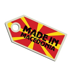 Made in Macedonia vector image
