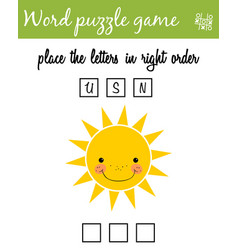 Words puzzle game with cartoon sun place the vector