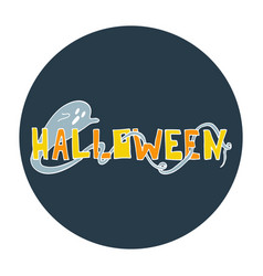 hand-drawn lettering for a halloween party vector image
