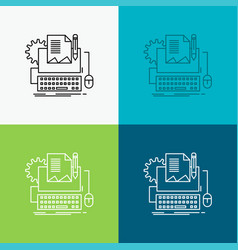type writer paper computer paper keyboard icon vector image