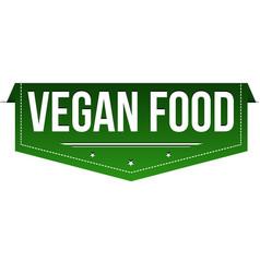 vegan food banner design vector image