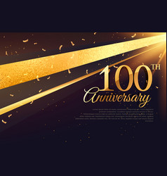 100th anniversary celebration card template vector image