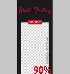 black friday sale stories for instagram pack for vector image
