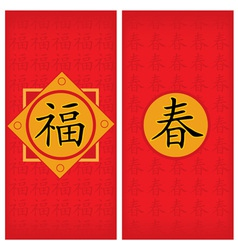 Chinese red packet vector