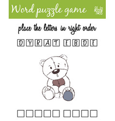 Words puzzle game with teddy bear place the vector