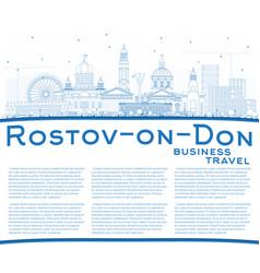 Outline rostov-on-don russia city skyline vector