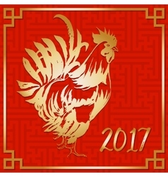 Red Fire Rooster Chinese New Year 2017 Symbol vector image