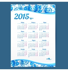 Blue gzhel ornament Russian calendar template vector