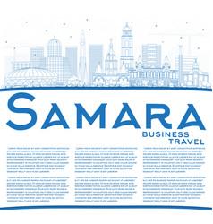Outline samara russia city skyline with blue vector