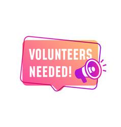 Volunteers needed modern style poster background vector