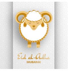 eid al adha background greeting card vector image