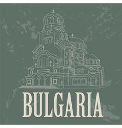 Bulgaria landmarks Retro styled image vector image