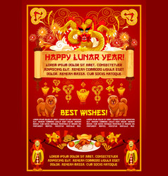Chinese new year gold red greeting card vector