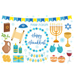 happy hanukkah set of icons flat style hanukkah vector image