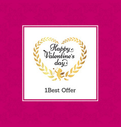 happy valentine day best offer vector image