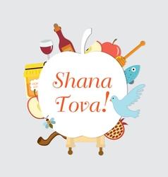 Set icons on the Jewish New Year Rosh Hashanah vector image