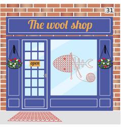 wool shop building vector image