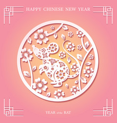 chinese new year 2020 year rat paper vector image