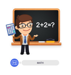 math teacher at school blackboard vector image