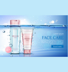 micellar water and scrub cosmetic bottles mockup vector image